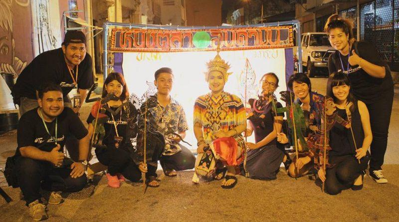 ไดอารี่อาเซียนเลิร์นนิ่ง ตอน เผยแพร่วัฒนธรรมถิ่นใต้ ในมาเลเซีย