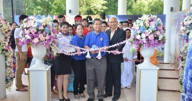 กิจกรรม Inside ASEAN